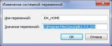 Android Studio не видит Jdk - фото 2