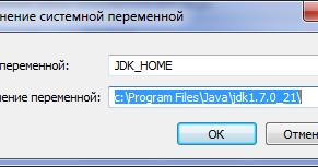 Android Studio не видит Jdk - фото 8
