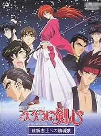 assistir - Samurai X Filme - Dublado - online