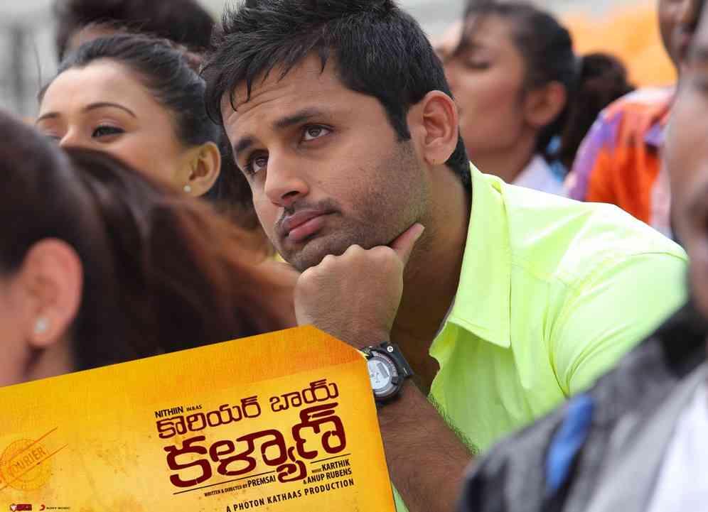 Lyric ramachandraya janaka lyrics : Mandu Mandu Song Lyrics – Courier Boy Kalyan - Telugu Movie Lyrics