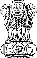 Department of Local Self Government Rajasthan Recruitment 2013