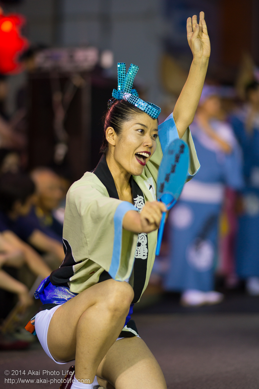 志留波阿連 女の踊り手