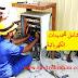 شرح  شامل للتمديدات  الكهربائية