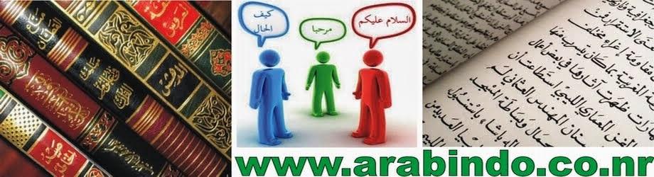 Mulai Belajar Bahasa Arab Disini