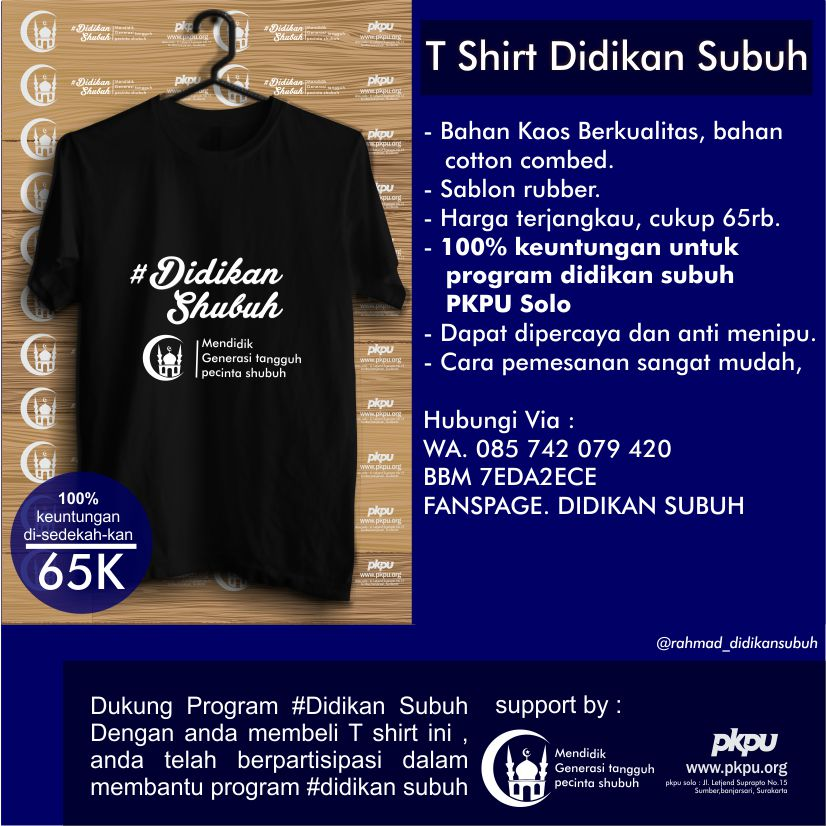 T shirt Didikan Subuh
