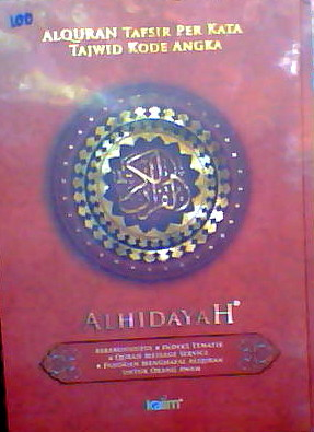 AL HIDAYAH (ALQUR'AN)