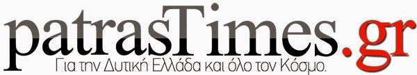 patrastimes.gr