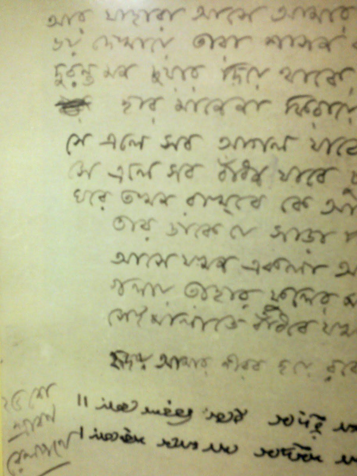 rabindranath tagore poems in hindi pdf