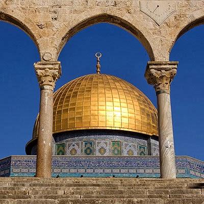 "<b><i>(ש""ע) ישראל</i></b>"