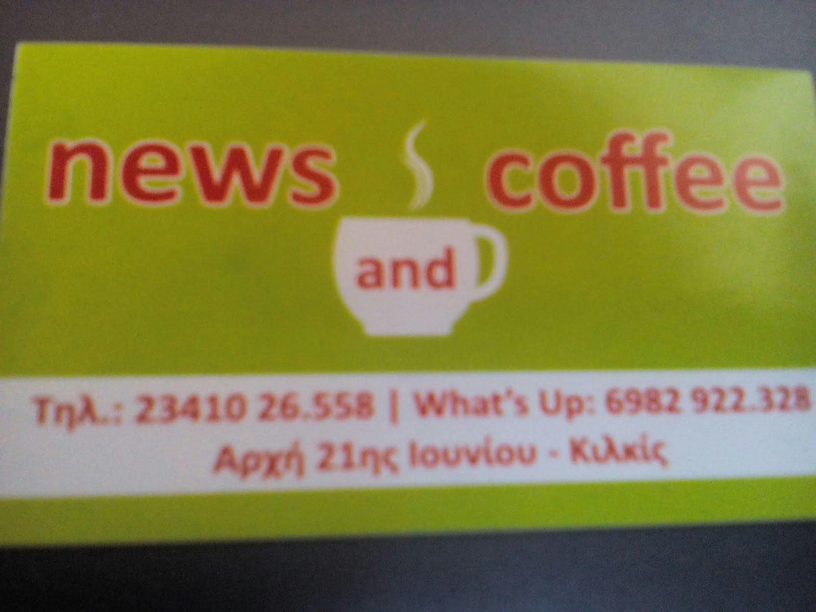 NEWS    COFEE