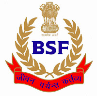 BSF Constable Admit Card Download