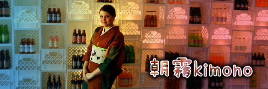 Asagiri Kimono
