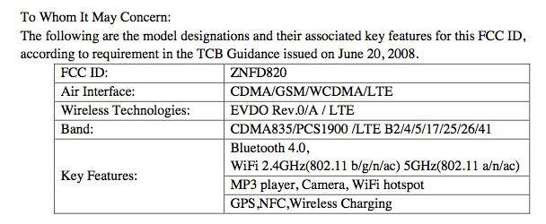 LG D820 FCC