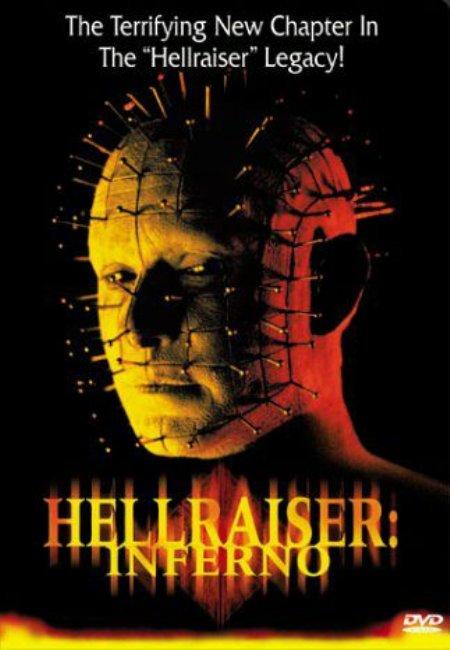 Hellraiser V: Inferno (2000)