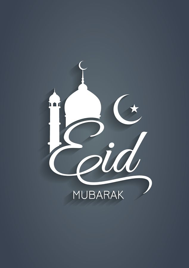 eid special dp for whatsapp eid dp for whatsapp and facebook