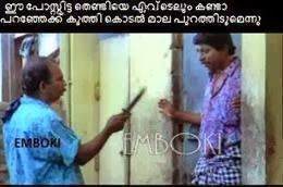 Latest Malayalam photo comments - keeleri achu