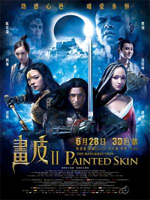 Ha B 2 &#8211; Painted Skin 2 (2012)