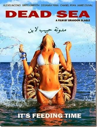 مشاهدة,فيلم,الخيال,العلمي,Dead,Sea,مدونة,حبيب,لاين