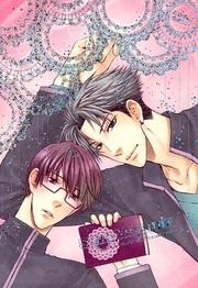 Yasashiku Shinaide Manga
