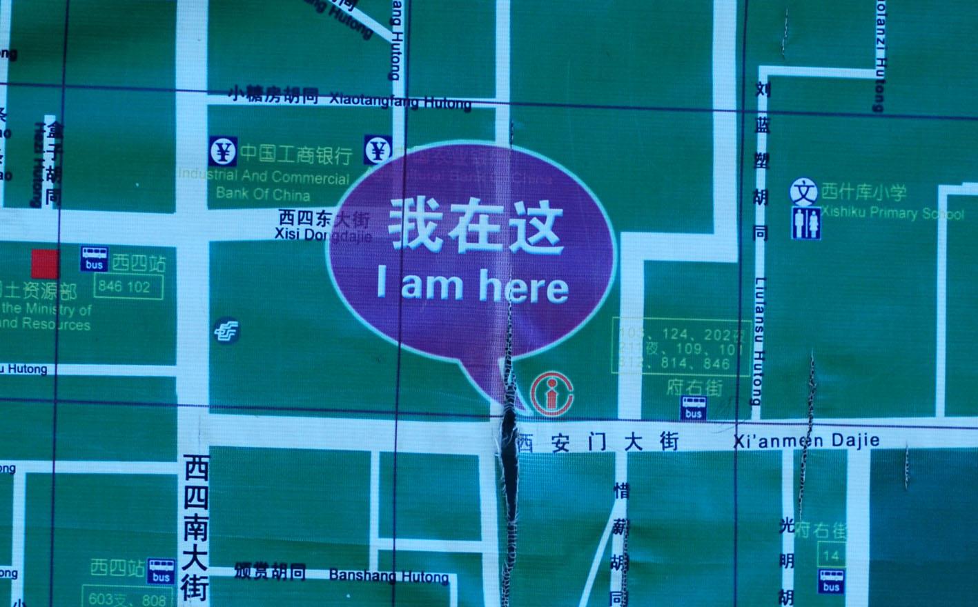 Nombres De Lugares Palabras Llanas Con Acento