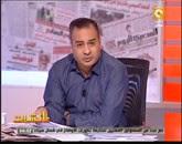 - برنامج مانشيت مع جابر القرموطى -  حلقة الأربعاء 29-10-2014
