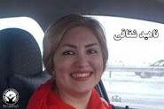 فعال حقوق زنان بازداشت شد