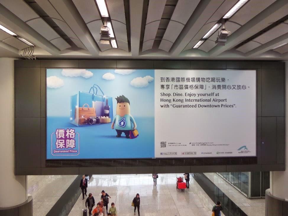 hong kong airport shuttle