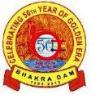 Junior Engineer & Critical Technical/ Tradesman Vacancies in BBMB (Bhakra Beas Management Board)