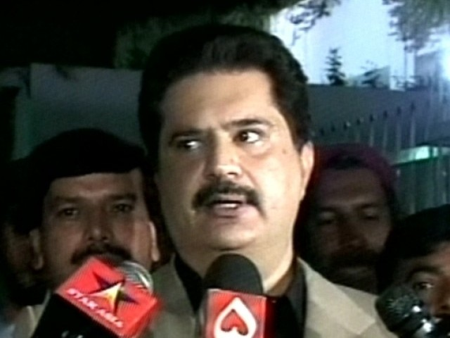 Nabil gabol wife sexual dysfunction
