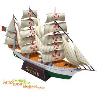 бумажная модель корабль