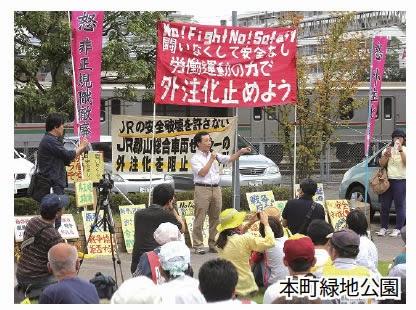 http://www.doro-chiba.org/nikkan_dc/n2014_07_12/n7770.htm