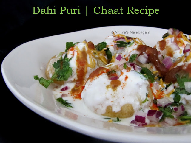 Dahi Puri | Dahi Poori | Chaat Recipe