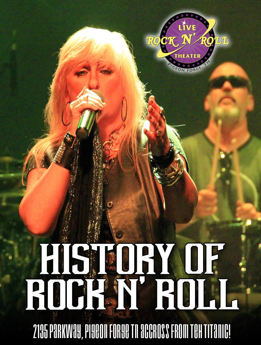 See the History of Rock n' Roll in the Smokies
