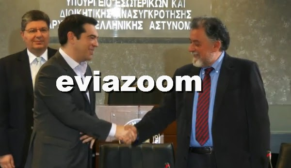 Ο πρωθυπουργός στο Υπουργείο Προστασίας του Πολίτη (ΦΩΤΟ)