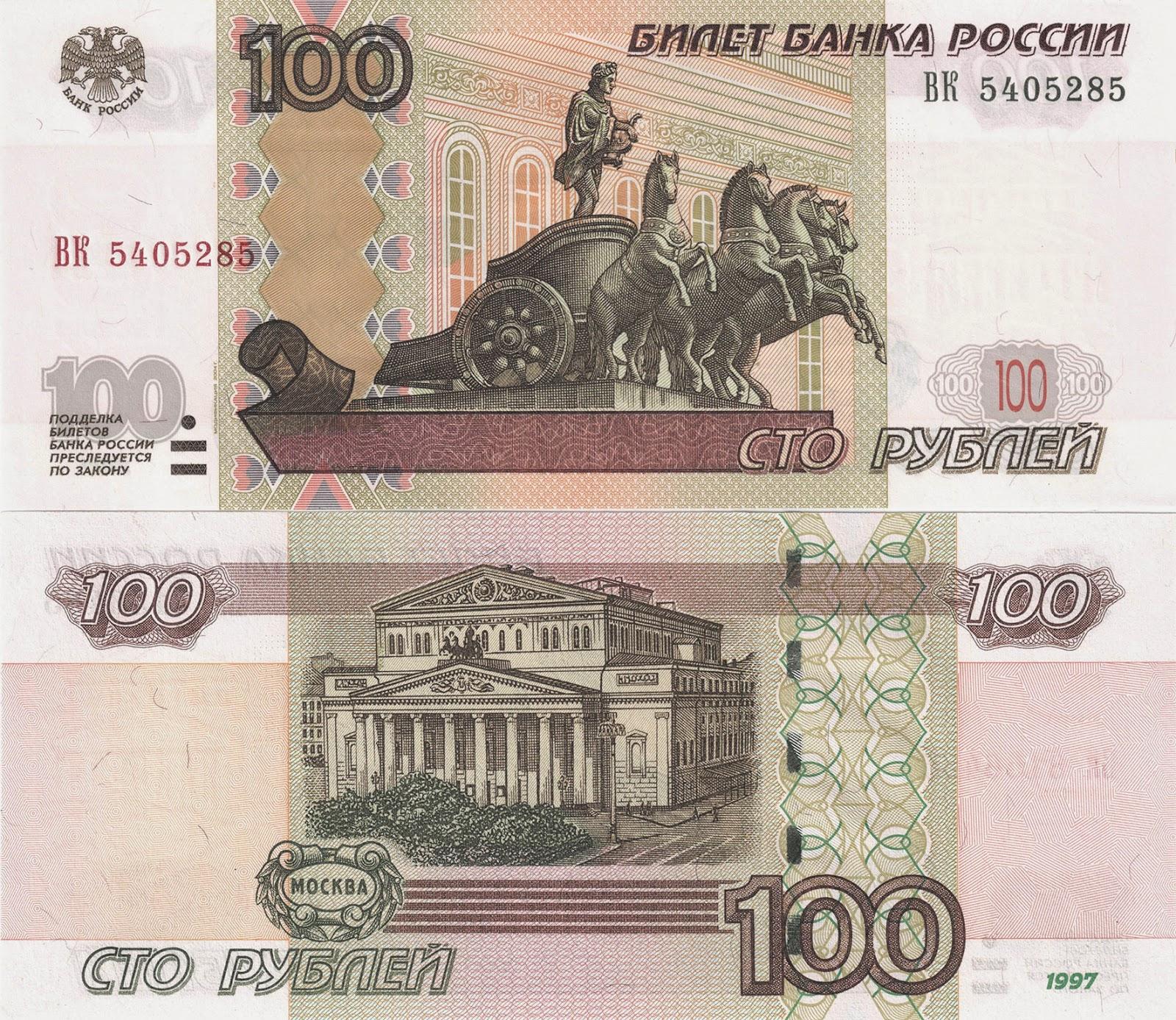 Российские купюры фото купить планшет для ювелирных изделий