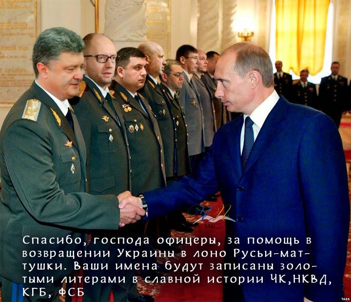 В МИД РФ заявили, что контактная группа в Минске договорилась о перемирии на Донбассе на время новогодних праздников - Цензор.НЕТ 8501