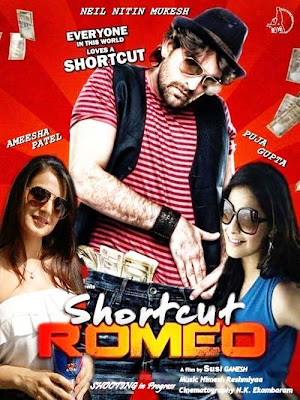 shortcut romeo (2013) trailer hd (720p)