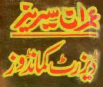 http://books.google.com.pk/books?id=JadxBAAAQBAJ&lpg=PP1&pg=PP1#v=onepage&q&f=false
