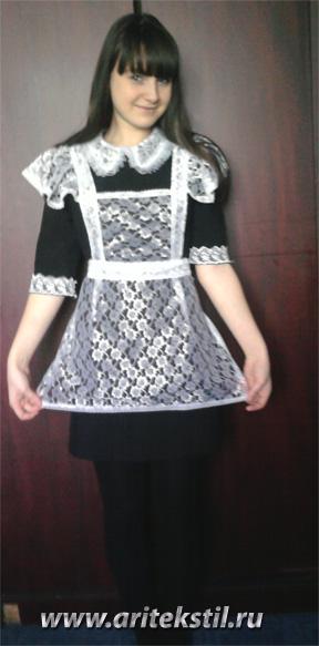 Блузка с жилеткой в Волгограде