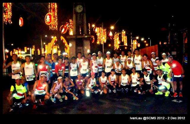 Standard Chartered Marathon Singapore (SCMS) 2012