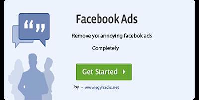 Remove Facebook Ads