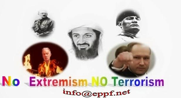 Extremism & Terrorism stop አጥባቂነት