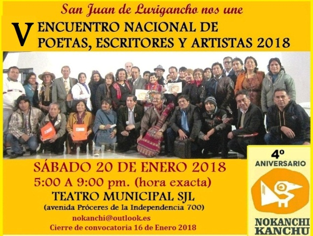 SAN JUAN DE LURIGANCHO, POESIA Y ARTE