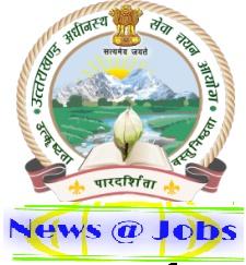 uttarakhand+jail+deptt+recruitment