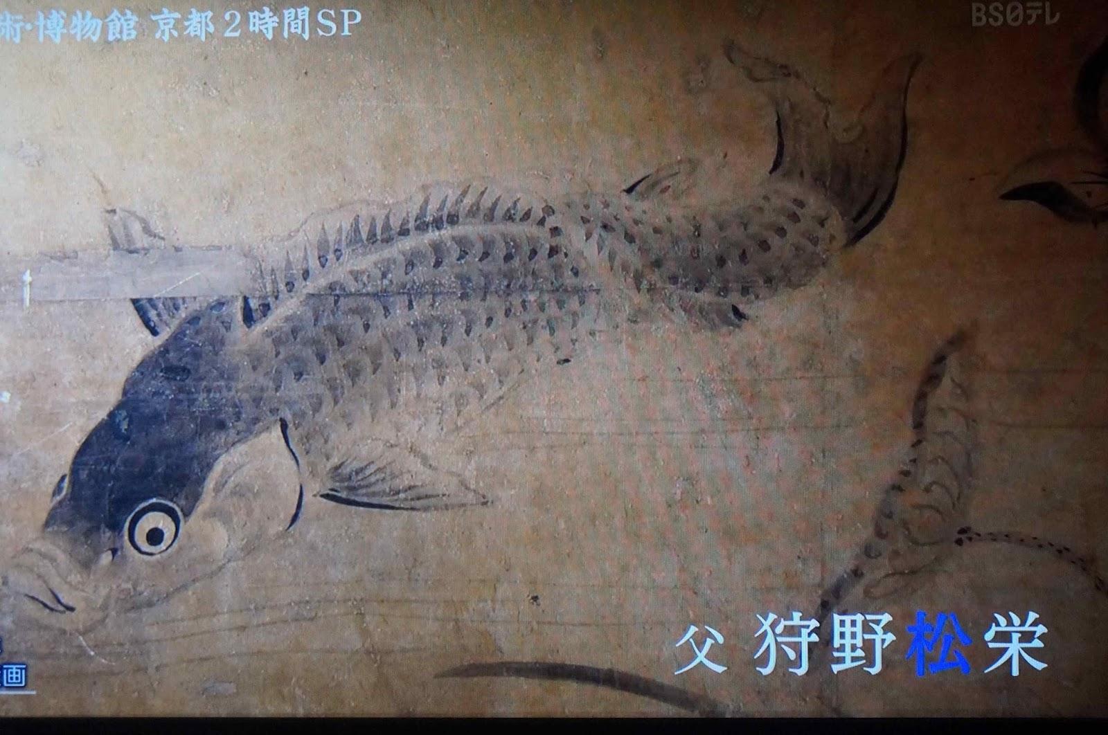 狩野松栄の画像 p1_32