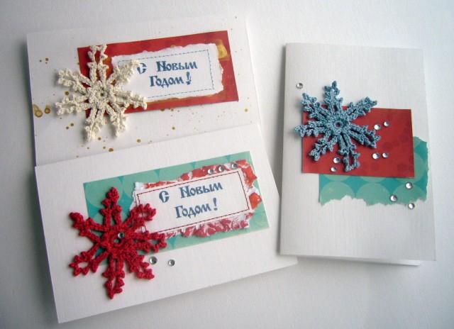 Как сделать новогоднюю открытку своими руками с фото