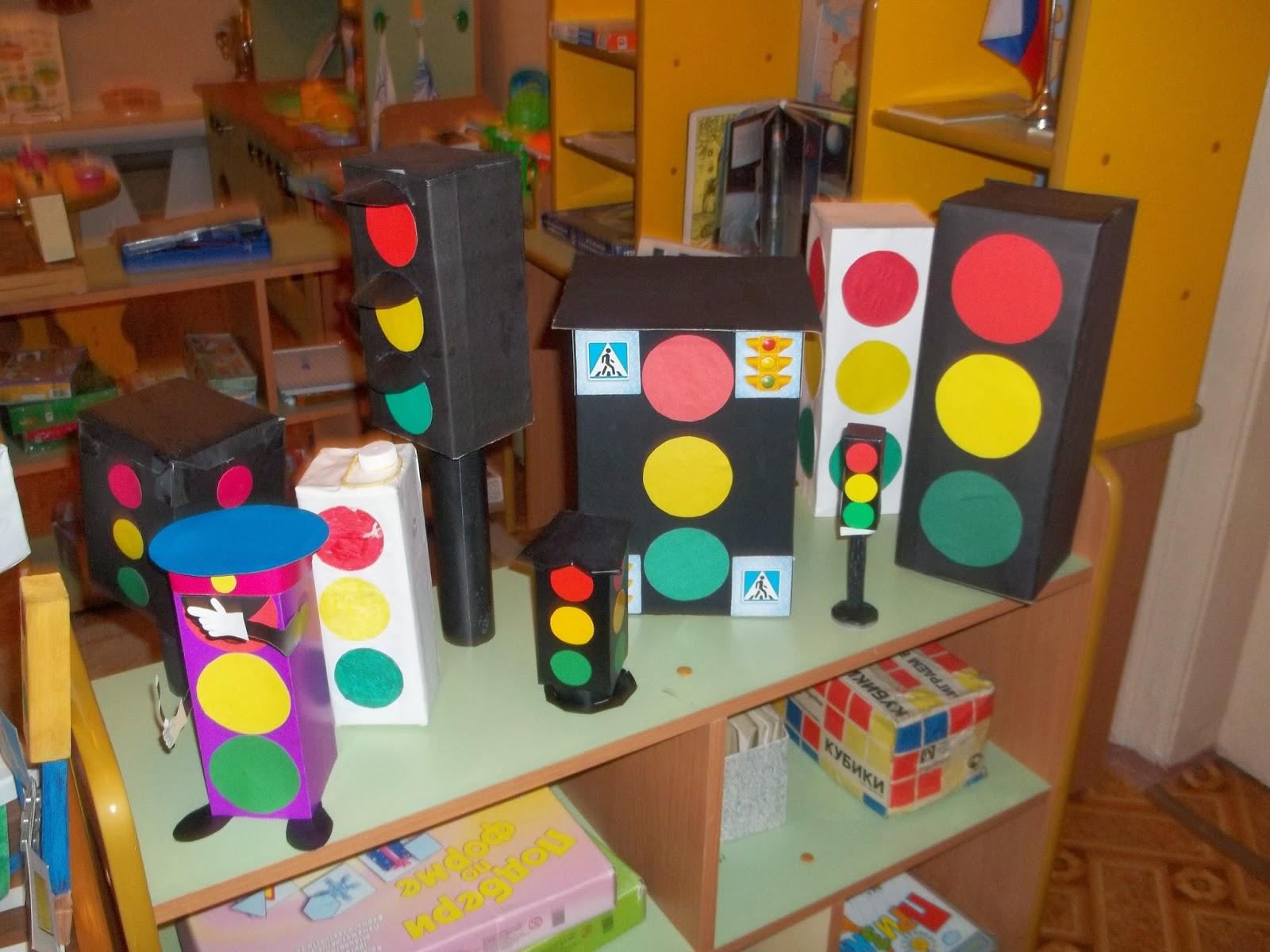 Поделки по пдд в детском саду своими руками фото