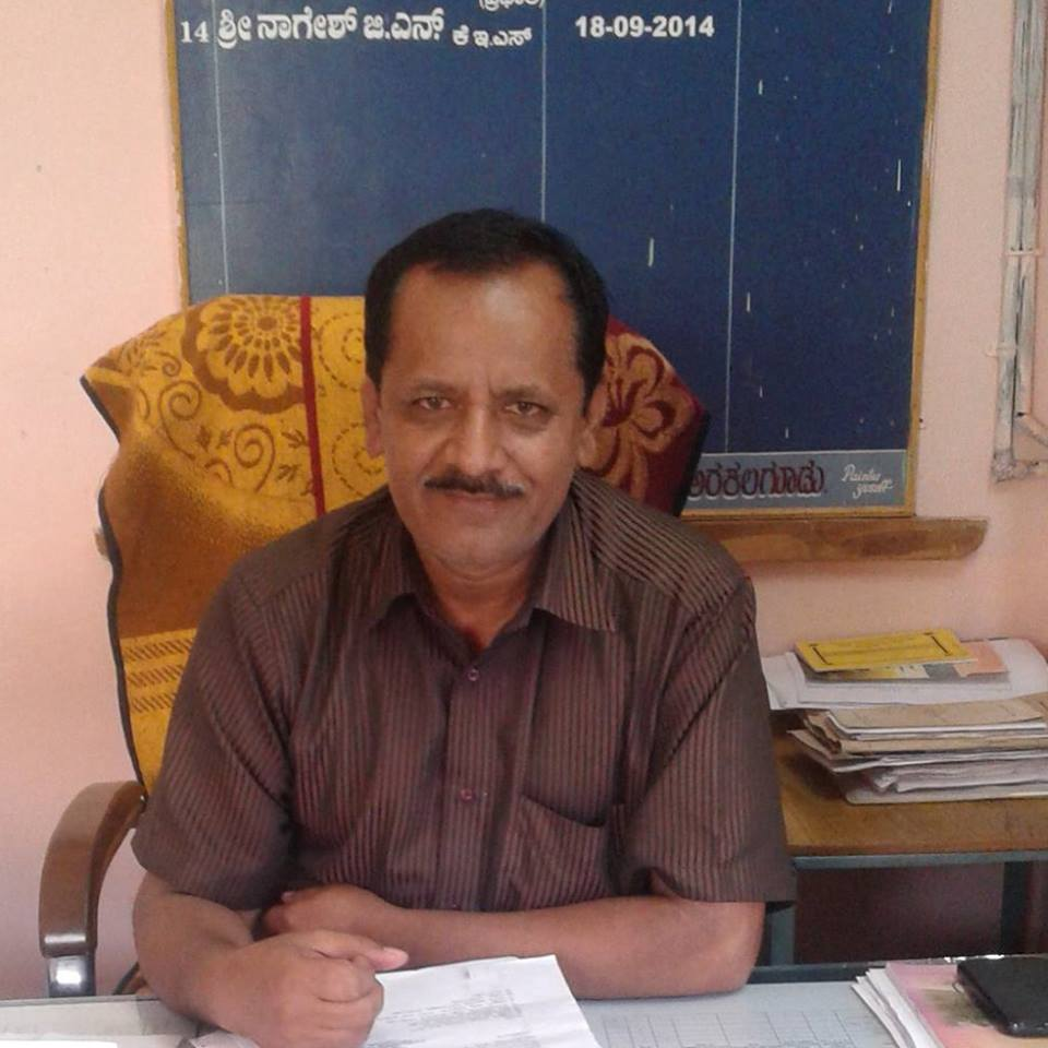 BLOCK EDUCATION OFFICER ARAKALAGUD BLOCK