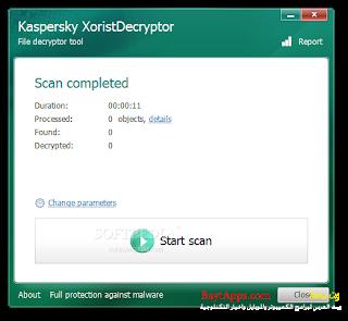تحميل برنامج ازالة فيروسات التروجان download xoristdecryptor