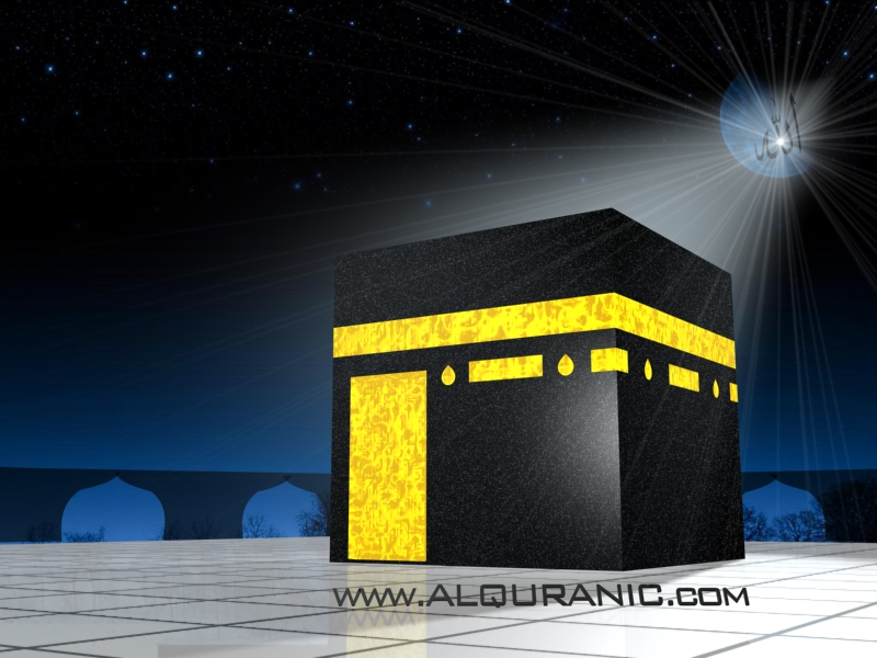 khana kaba wallpaper 3d wallpaper nature wallpaper